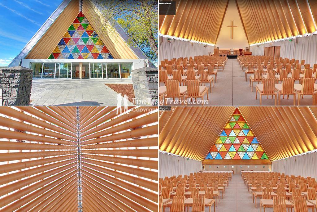 #4 Christchurch Transitional Cathedral (基督城紙教堂)