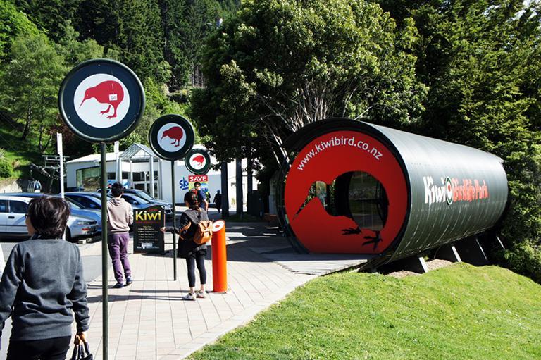 皇后鎮 必遊景點#6:Kiwi Birdlife Park (奇異鳥生態公園)