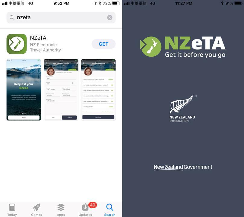 紐西蘭電子簽證 - App 申請教學 Step1