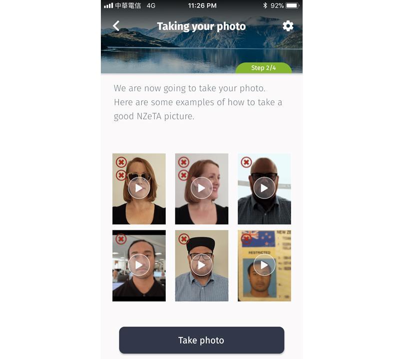 紐西蘭電子簽證 - App 申請教學 Step4
