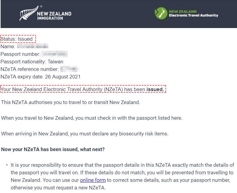 紐西蘭電子簽證 - App 申請教學 Step9 完成!