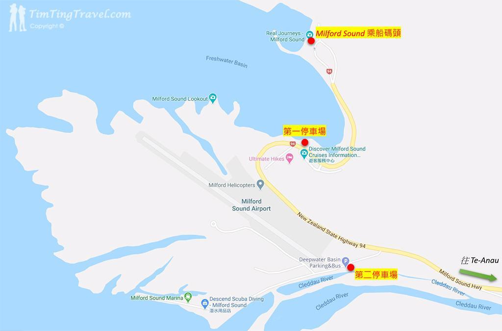 Milford Sound 停車場位置