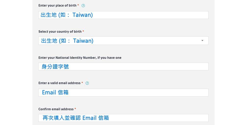 紐西蘭電子簽證 - 網頁版申請教學 Step3-2