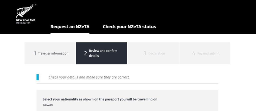 紐西蘭電子簽證 - 網頁版申請教學 Step5