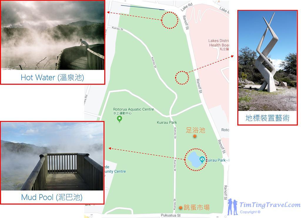 Kuirau Park Map (庫伊勞地熱公園各景點位置)