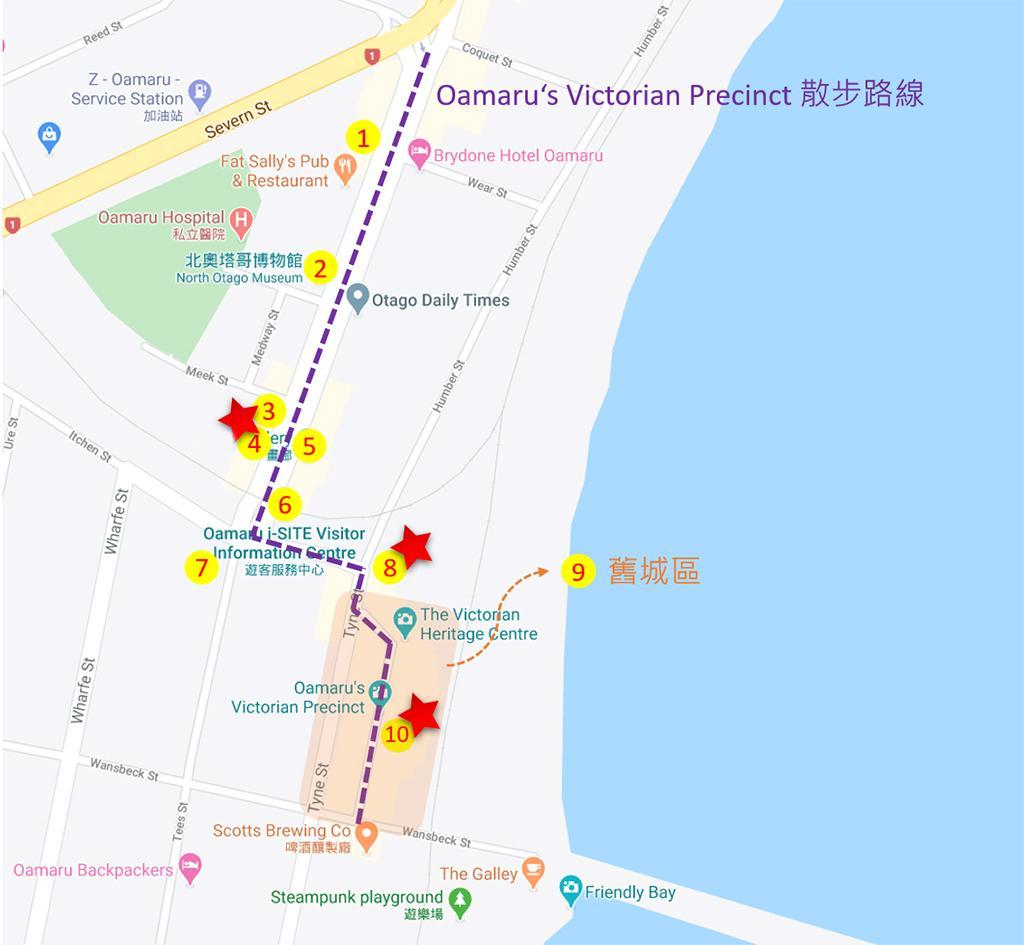 Oamaru's Victorian Precinct (維多利亞風的白石小鎮) 景點地圖
