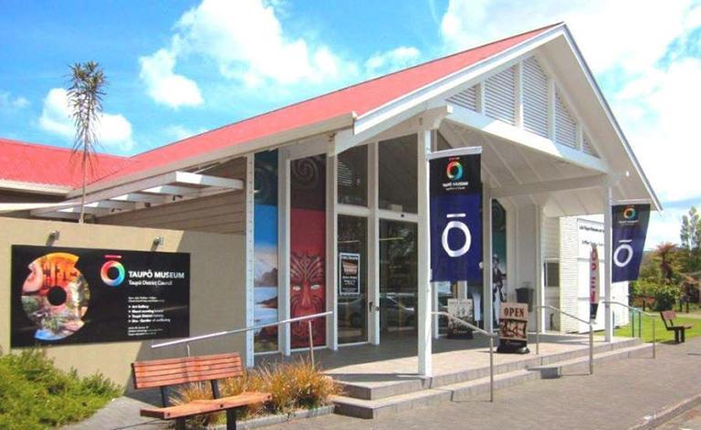 Taupo Museum 陶波博物館