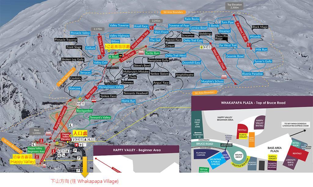 Whakapapa 滑雪場地圖